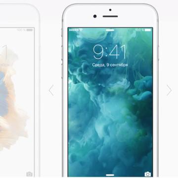 обои Live Photos в iPhone