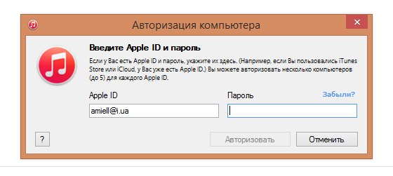 Авторизация через AppleID