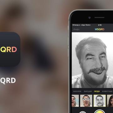 Приложение MSQRD для iOS