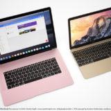 Концепт нового MacBook Pro