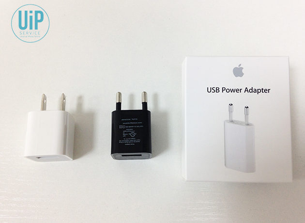charger-original-chinese-2