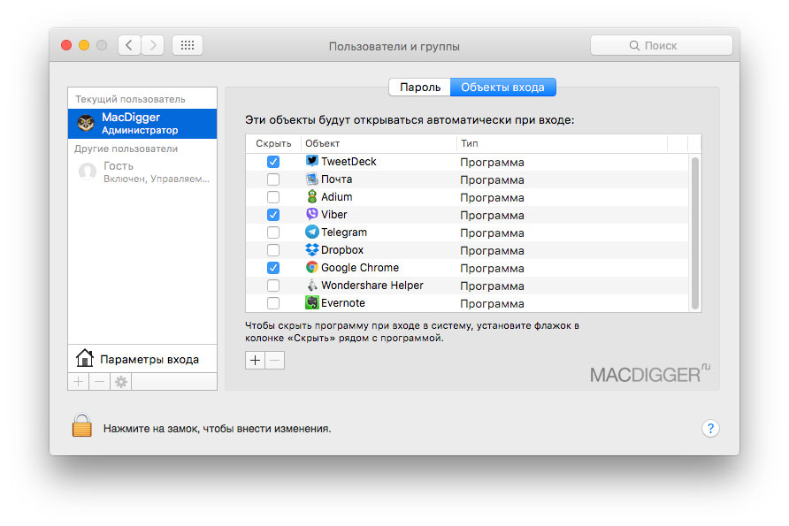 Related image with how to install mac os x mountain lion developer preview on your