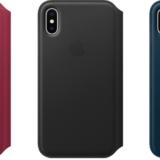 Apple-vypustila-novye-chekhly-i-aksessuary-dlya-iPhone-8-i-iPhone-X